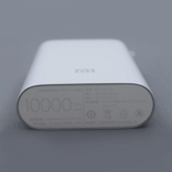پاور بانک شیائومی ظرفیت ۱۰۰۰۰ میلی آمپر ساعت | شیائومی کالا
