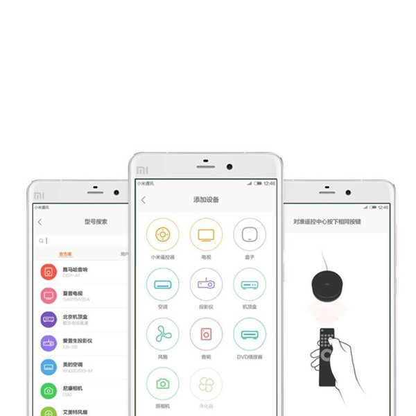 Xiaomi-Mi-Smart-Home-All-In-One-Media-Control-Center-2