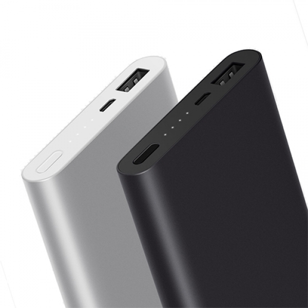 Xiaomi-Power-Bank-10000-mAh-V2-Fast-Charge-1