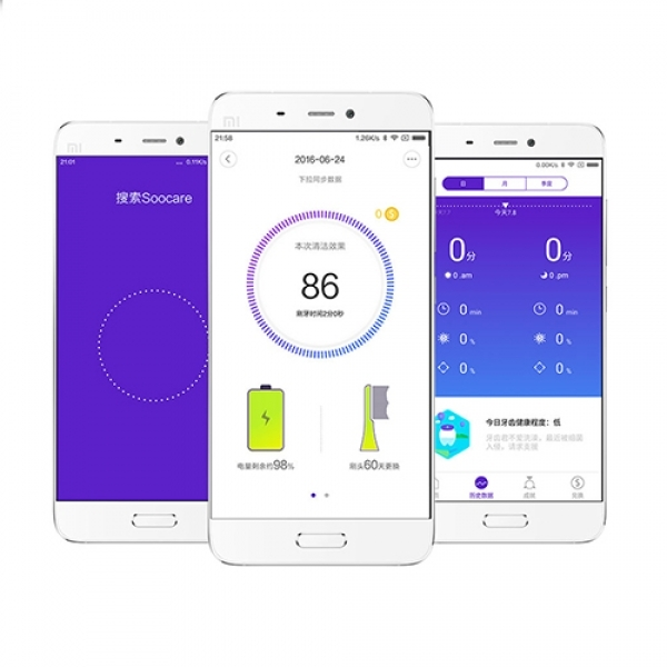 Xiaomi-Soocare-X3-Clean-Smart-Ultrasonic-Electric-Toothbrush-3
