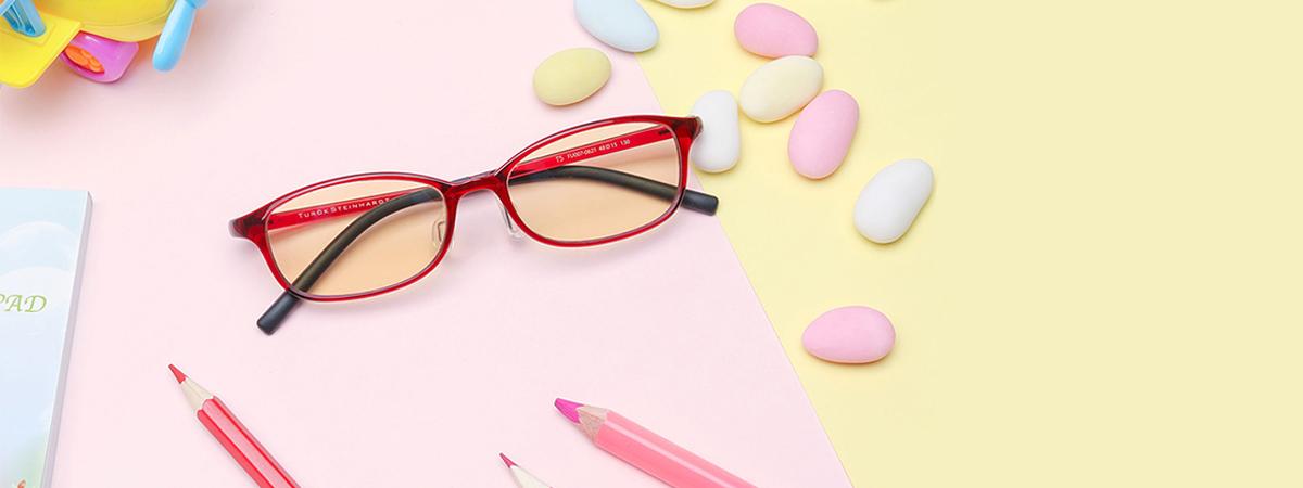 عینک کامپیوتر کودکان TS شیائومی   شیائومی کالا