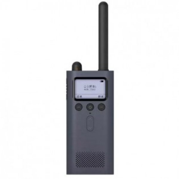 pvm_xiaomi-mijia-portable-walkie-talkie-two-way-radio-black-01_15577_1490706695