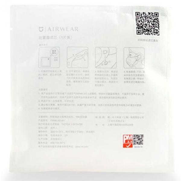 mask-mijia-airwear-anti-pollution5