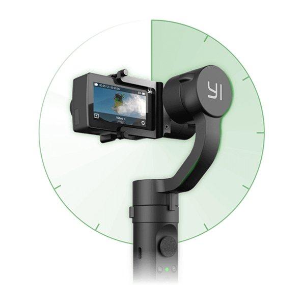 گیمبل لرزشگیر دوربین ورزشی Yi | شیائومی کالا