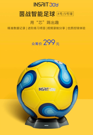 توپ فوتبال هوشمند شیائومی   شیائومی کالا