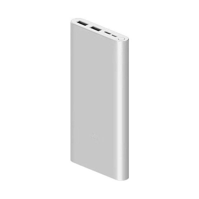 پاوربانک 10000 نسخه 3 شیائومی مدل Plm13zm | شیائومی کالا